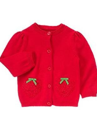 Красивая нарядная кофта кардиган crazy8 клубнички на малышку