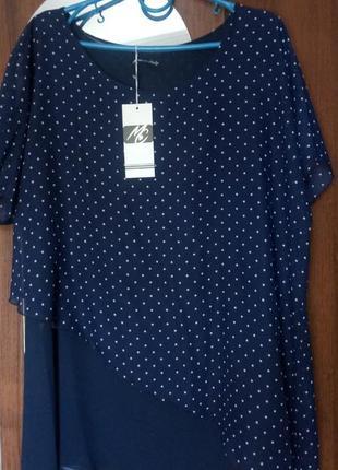 Нарядная блузка в горошек miss e co