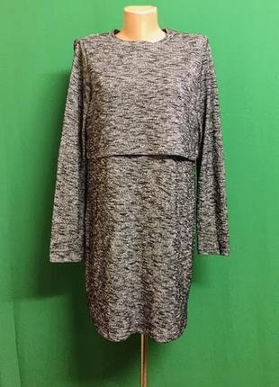 Трикотажное платье divided интересного кроя c полуоткрытой спинкой