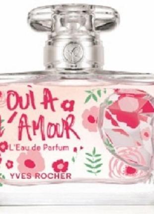 """Парфюмированная вода """"oui a l'amour"""" от yves rocher ив роше, 50 мл"""