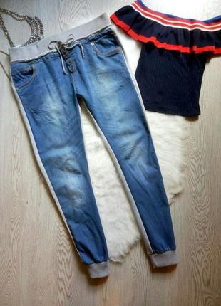 Джинсы спортивные штаны с манжетами на резинке карманами стрейч синие серые джоггеры
