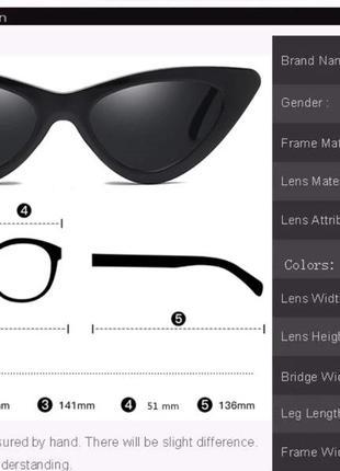 Солнцезащитные / имиджевые женские  очки кошачий глаз / лисички / ретро чёрные4 фото