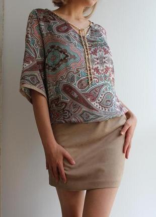 Стильна сукня-комплект