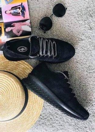 Женские кроссовки замшевые