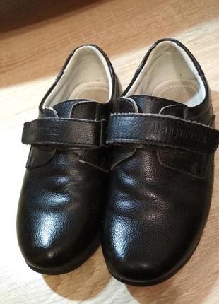 Туфли шалунишка кожа