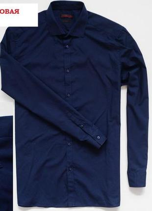 Мальчиковая рубашка темно-синего цвета