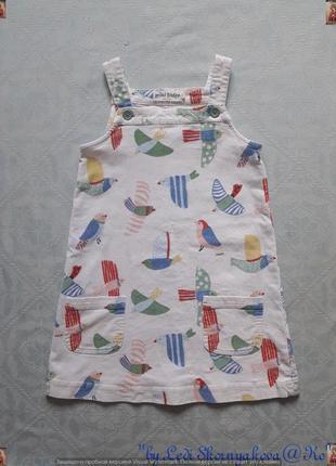 Новый яркий летний сарафан/платье с хлопка в яркий принт на девочку 6-7 лет