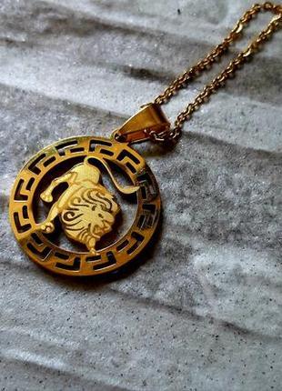 """Кулон """"лев"""" знак зодиака подвеска цепочка"""