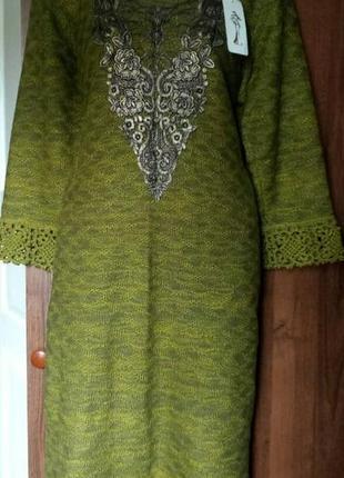 Супер платье с французским кружевом и отделкой ручной работы