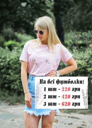 Нежная розовая футболка с цветами