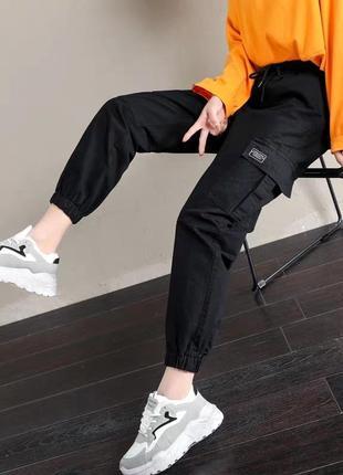 Хит продаж! женские штаны карго / жіночі штани карго