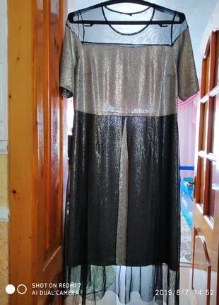 Вишукане плаття,для шикарної жінки