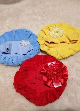 Яркие велюровые беретики на девочку 1-2 года