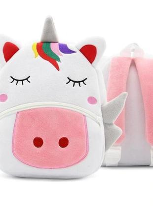 Мягкий плюшевый рюкзак-игрушка единорог для маленьких принцесс. рюкзак kakoo