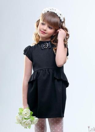 Платье школьное тюльпан с плиссе от талии и брошкой lukas р. 134