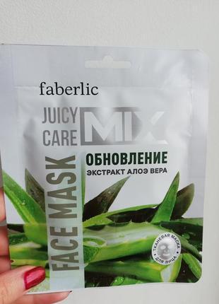 Тканевая маска для лица juicy mix care «обновление» с экстрактом алоэ вера 0119 faberlic
