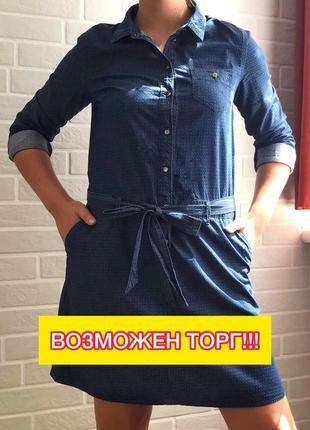 Платье promod. размер l, синее под джинс, с пояском