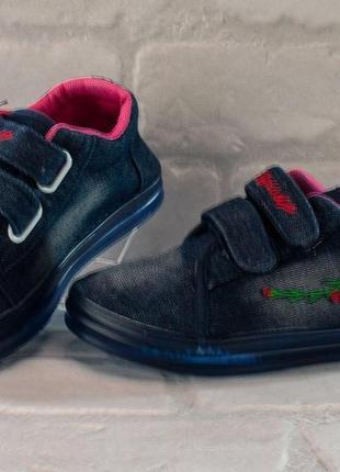 Кеды детские с подветкой светящиеся кроссовки