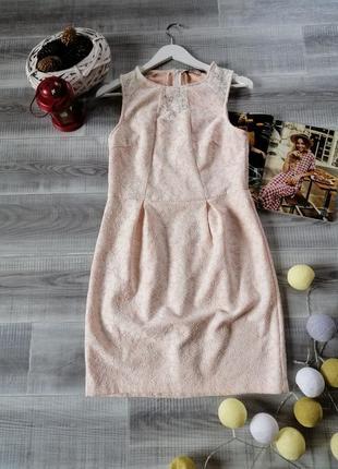 Нежное нарядное платье кружево нюд nude низ фонарик