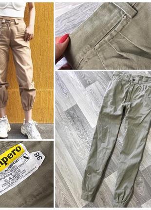 Стильные джоггеры .джинсы с манжетами.