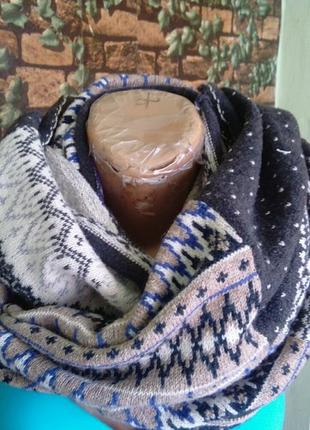 Хумут шарф