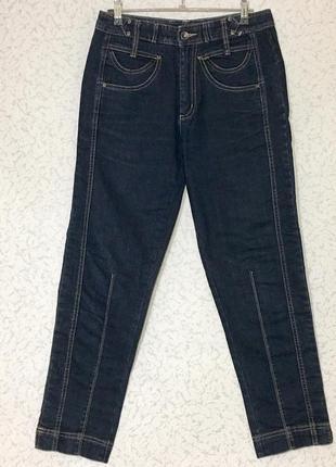 Стильные зауженные джинсы