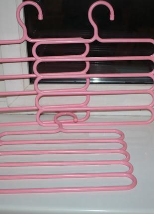 Вешалки для брюк и др одежды на 5 секций пластик розовые - экономия места в шкафу (к000)