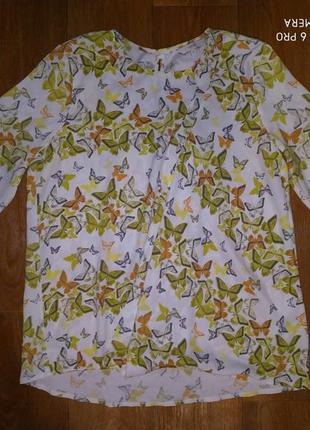 Рубашка с ажурными складками