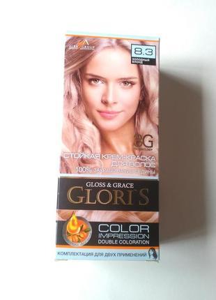 Gloss & grace gloris стойкая крем-краска для волос 3g цвет холодный блонд