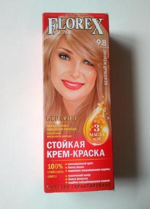 Новая стойкая крем краска для волос florex super цвет- бежевый жемчуг