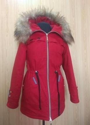 Парка куртка зимняя с меховой опушкой, от производителя!