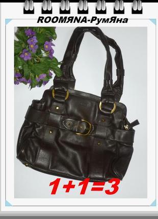 Очень качественная мягкая вместительная удобная кожаная сумка 100% кожа jones bootmaker