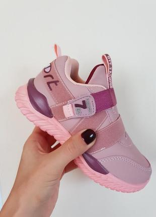 Стильные детские розовые кроссовки