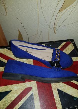 Синие замшевые туфли лоферы