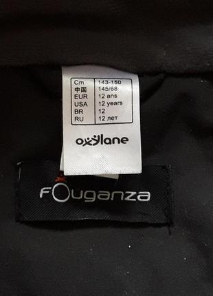 Куртка fouganza5 фото