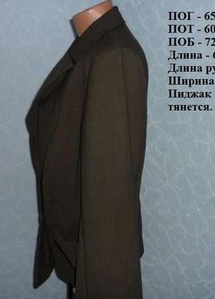 Женский демисезонный пиджак