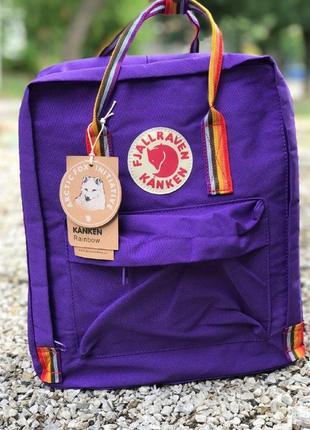 Рюкзак fjallraven kanken канкен портфель сумка classic 16литров фиолетовый радуга