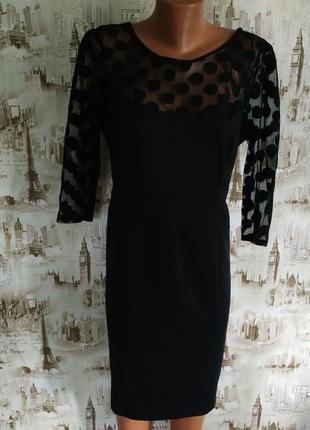 Нарядное,шикарное платье. на бирке-16 р-р(50).