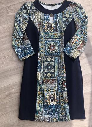 Платье в стиле chanel