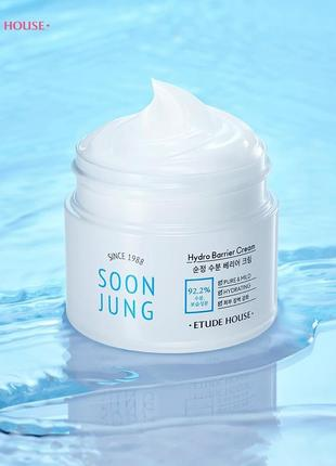 Мини версия крема etude house soon jung hydro barrier cream