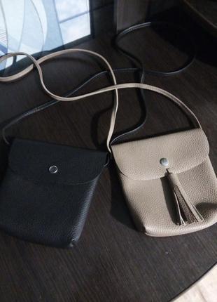 Две кожаные сумочки
