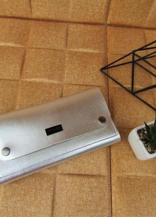 Серебристый кошелек handmade