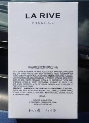 Туалетная вода la rive prestige the man blue 75 ml  #розвантажуюсь4 фото