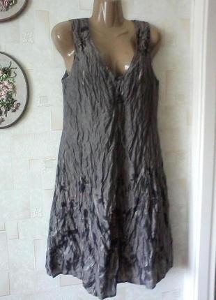 Платье с лиоцеллом, разм. 48-50