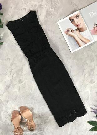 Гипюровое платье по фигуре  dr1932101 new look
