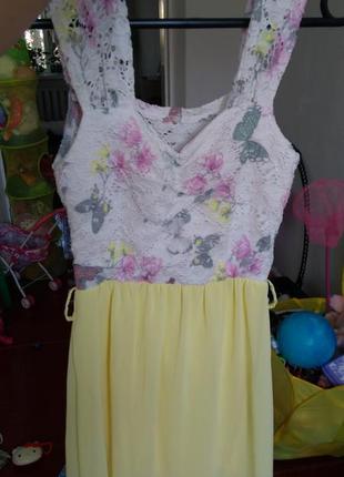 Очень красивое нежное платье