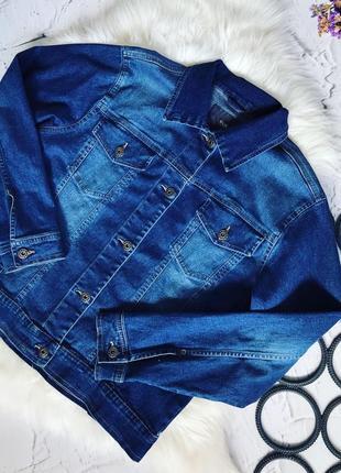 🔥🔥🔥распродажа 🔥🔥🔥синяя джинсовка от фирмы tcm