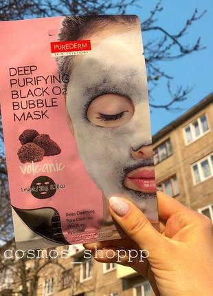 Кислородно-пузырьковая маска с вулканом purederm deep purifying o2 bubble mask volcanic