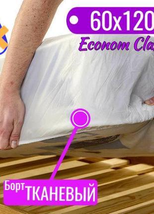 Наматрасник непромокаемый, econom class, тканевый бор