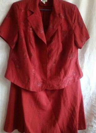 Костюм красный нарядный большого размера 58
